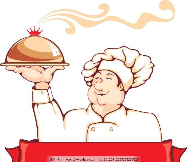 《西餐厅厨师好还是中餐厨师好那个更有前途,那个更好就业,工资分别是
