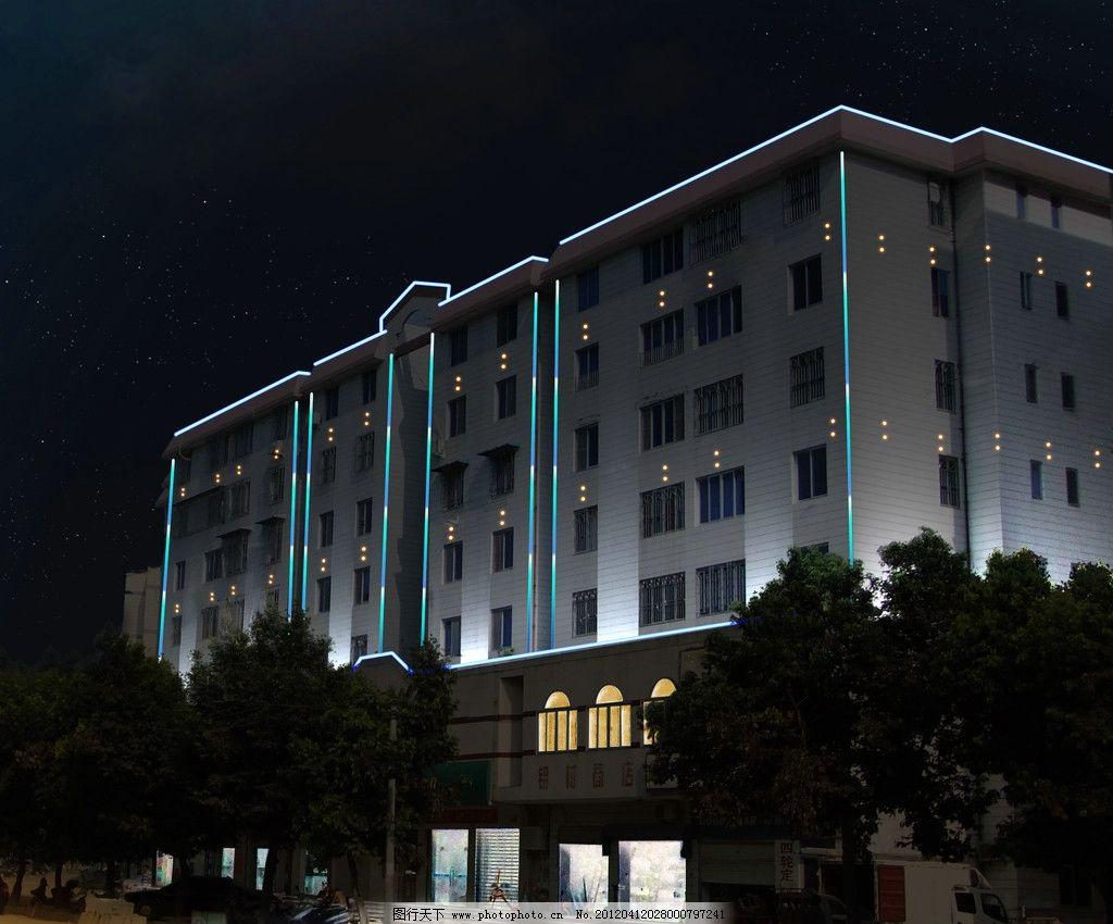 环境设计 建筑设计  街道住宅区亮化工程设计方案 小区夜景灯光亮化