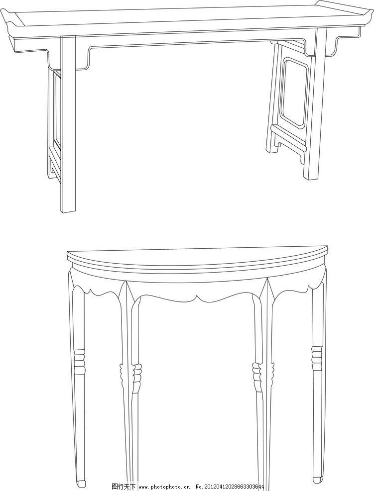 古典实木家具矢量图图片