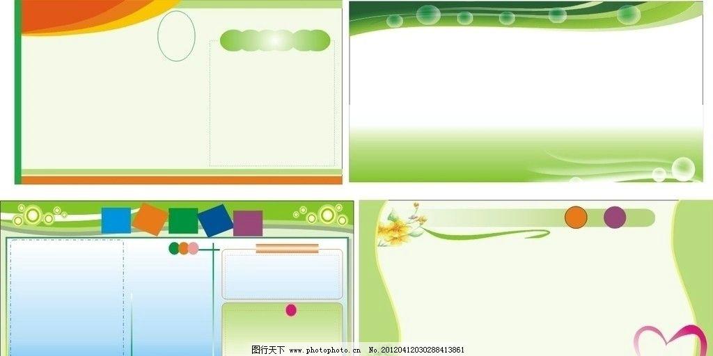 学校展板 校园展板 单位展板 医院展板 科技展板 幼儿园展板 展览展板