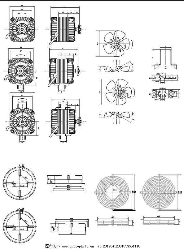 罩极电机 风叶 支架 网罩 其他设计 广告设计 矢量