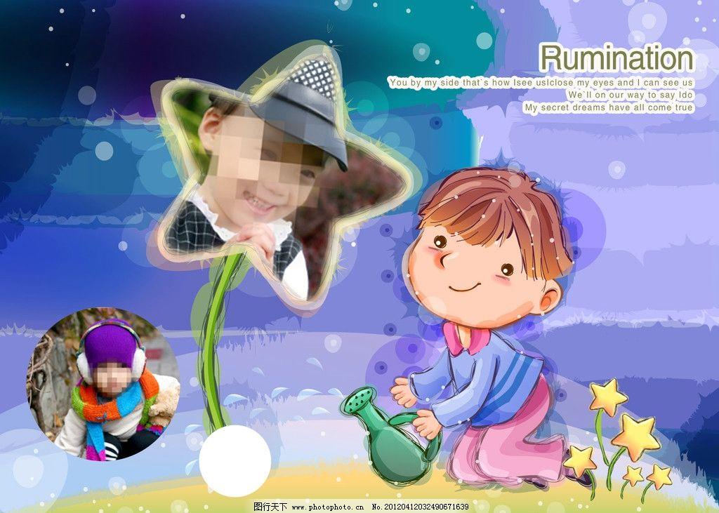儿童摄影模板 英文字体 字体设计 星星 五角星 洒水壶 浇水 男孩 卡通 可爱 童话 插画 可爱娃娃系列 可爱娃娃 摄影模板 源文件 254DPI PSD