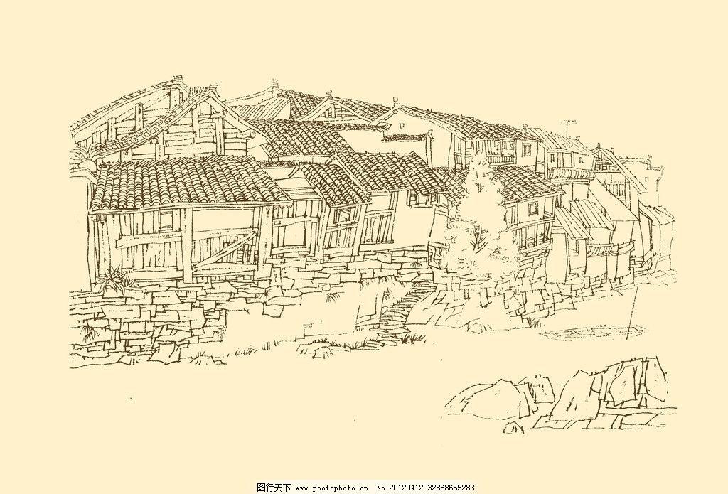 速写 钢笔画 徽派建筑 白描皖南古民居构图资料集 风景 psd分层素材