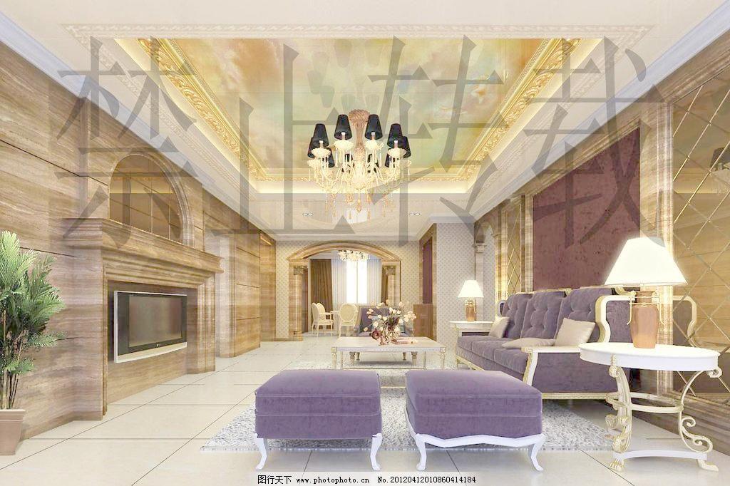 客厅吊顶 欧式 欧式客厅 沙发 设计 欧式客厅立体吊顶设计素材