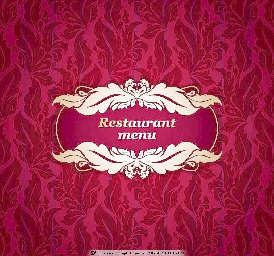 欧式花纹菜单封面设计图片_其他_装饰素材_图行天下