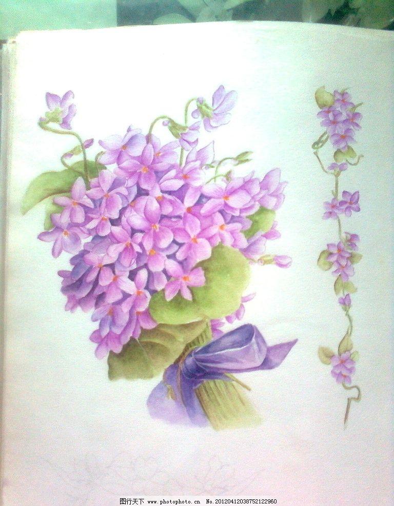 手绘紫藤花图片