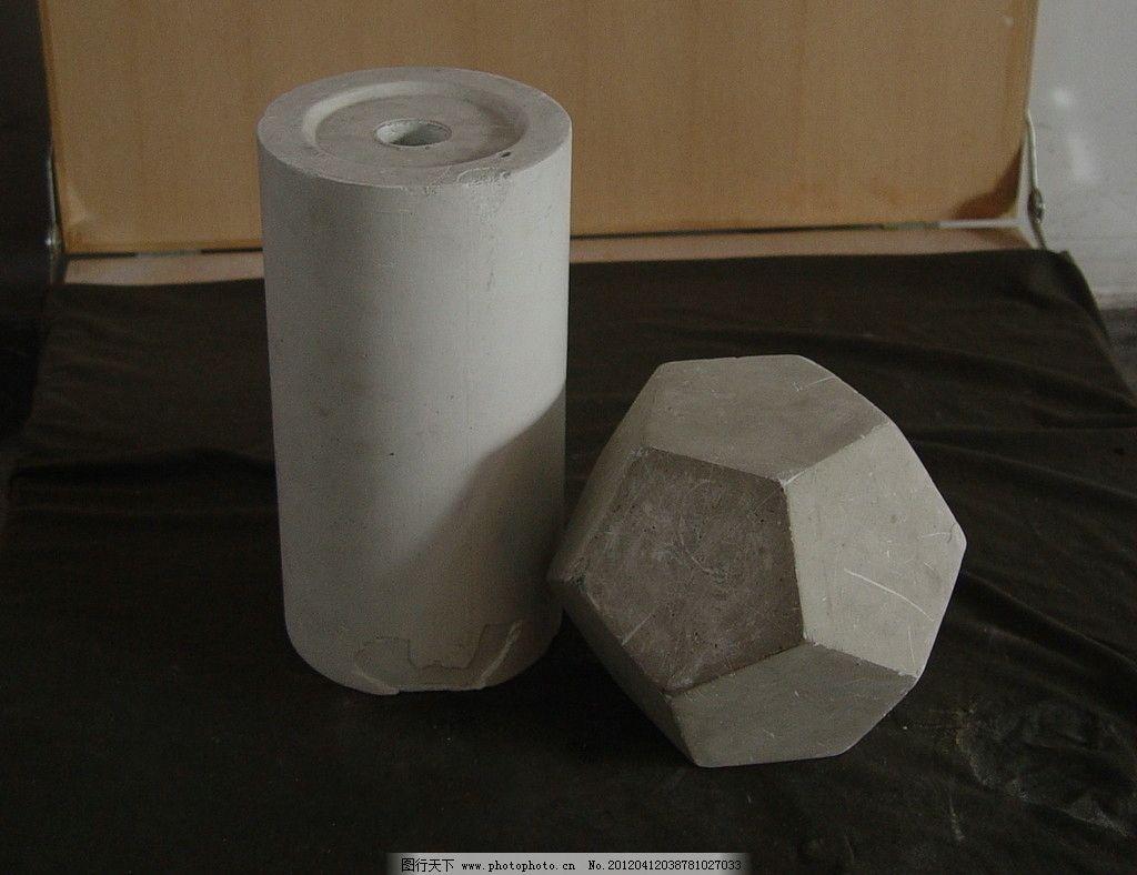 圆柱体十二面球体组合 石膏 几何体 静物 绘画 素描 实物 石膏几何体