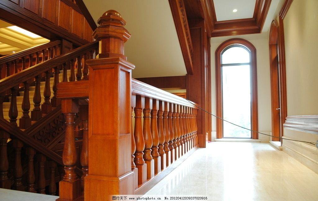 木楼梯扶手 欧式 木楼梯 装潢 楼梯扶手 楼梯 木墩 实木 大理石 踏板