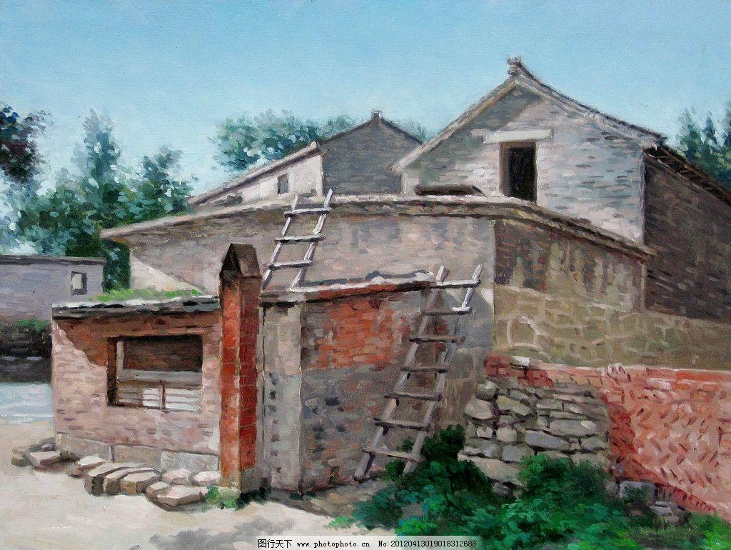 乡下的房子 美术 绘画 油画 风景 乡村 房屋 农家 民房 树木 油画艺术