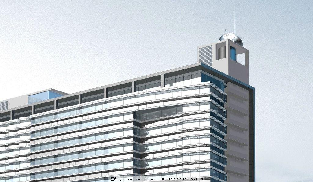 寫字樓 建筑 透視圖 外立面 教學樓 圖書館 辦公樓 行政樓 大樓 樓宇