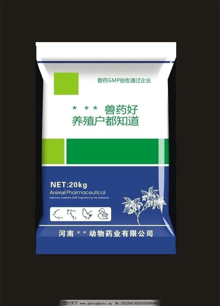 兽药包装袋 袋子 编织袋 包装设计 广告设计 矢量