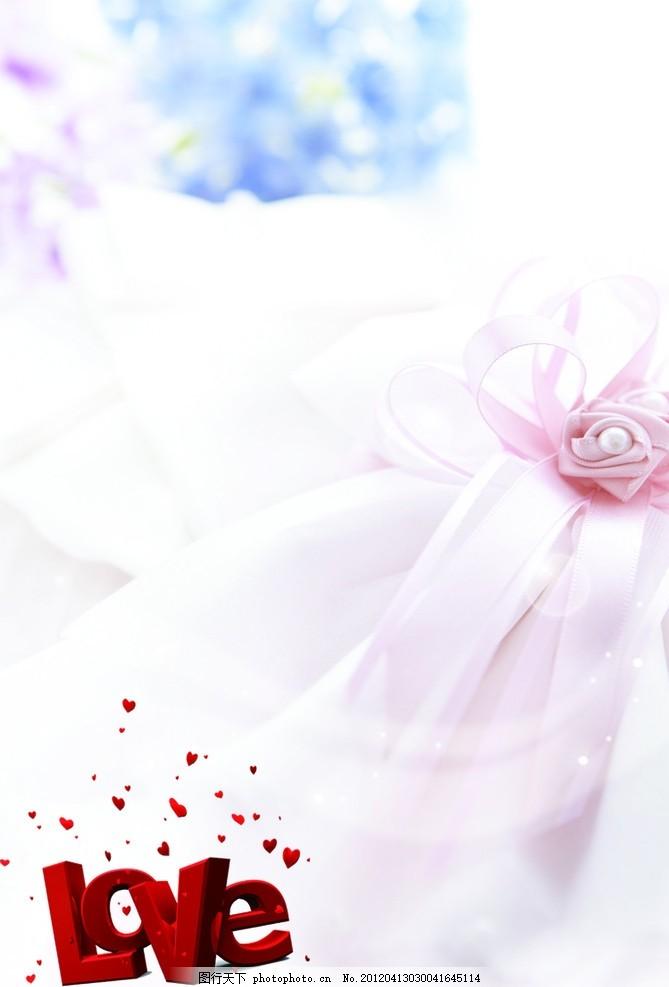 婚庆海报 婚礼 爱 婚纱 蝴蝶结 花纹 广告设计模板 源文件