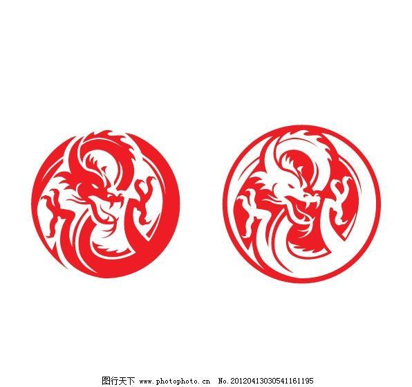 十二生肖 卡通 矢量卡通 生肖 龙 卡通设计 广告设计 中国民间剪纸