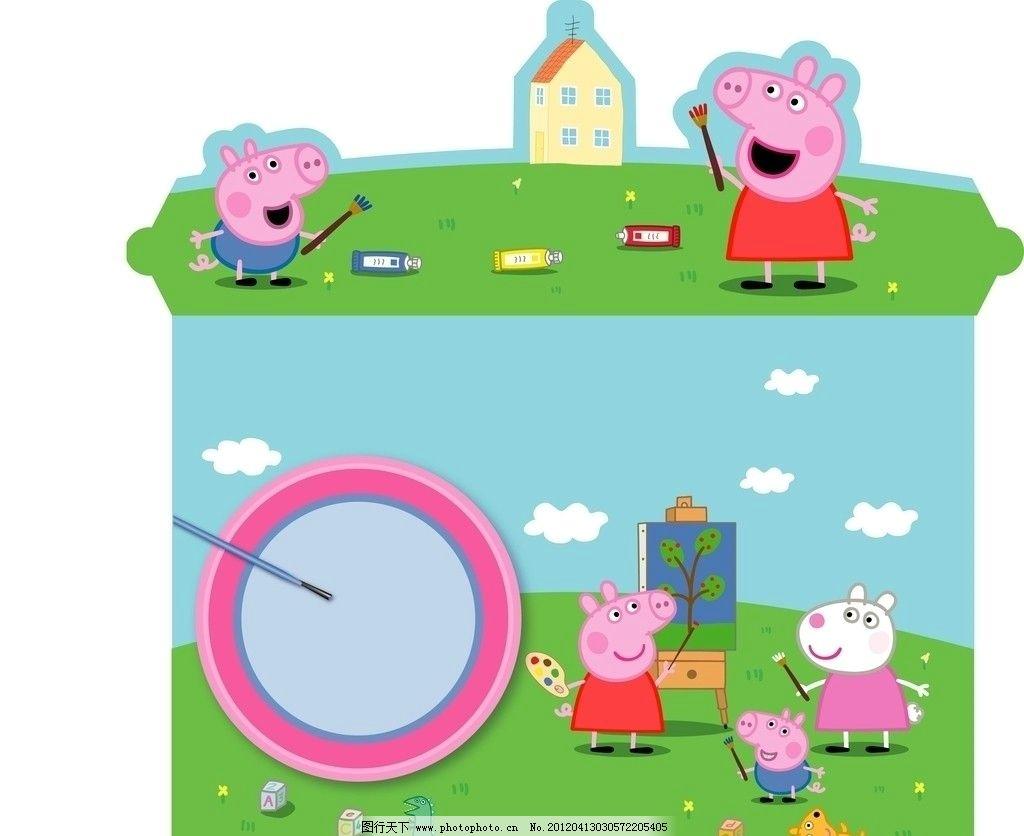 小猪海报 三只猪 猪的一家 画画 画板 草地 天空 白云 狗 房子图片