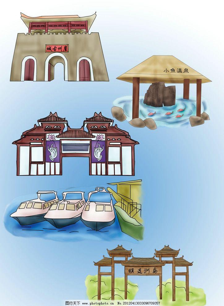 广州室内手绘墙画_广州手绘景点_第3页_手绘