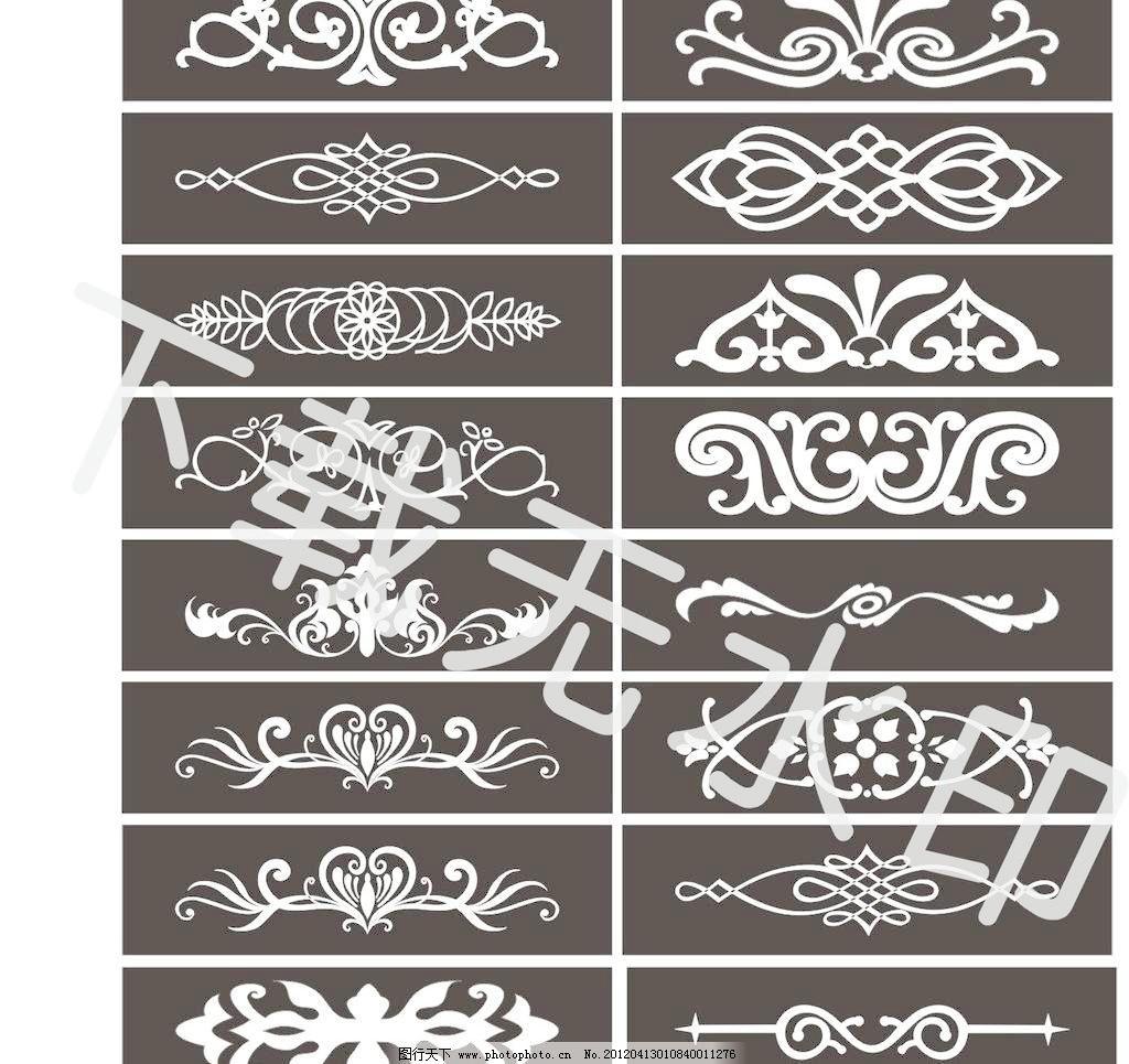 cdr 底纹边框 古典花纹 花纹 花纹花边 欧式 欧式古典花纹 欧式花纹图片