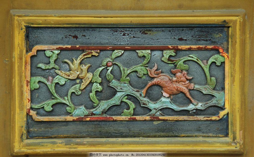 木雕图案图片