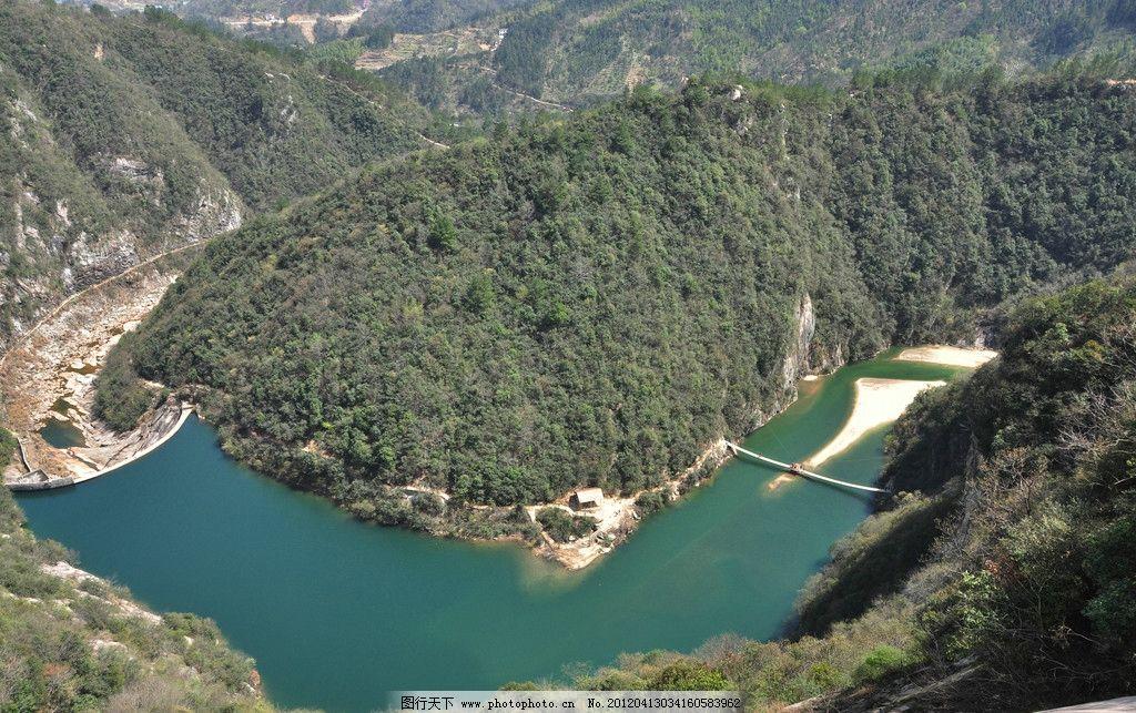 山间水库 水库 水面 绿树 绿山 自然风景 旅游摄影 摄影 300dpi jpg