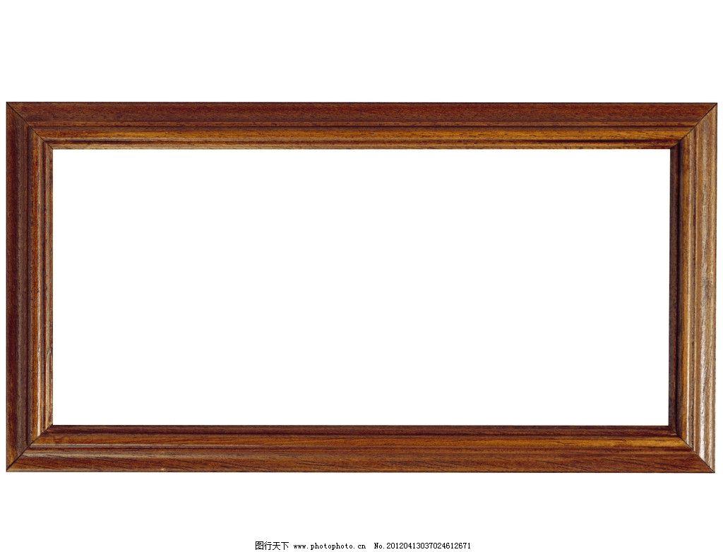 长方形 相框 高清图片 边框 花纹 相片 正方形 红木 木框 窗户 木