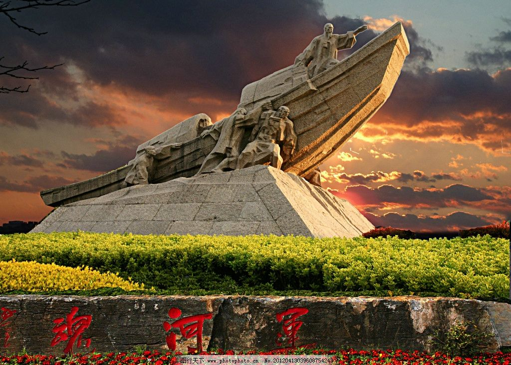 杭州公园雕塑(非高清)图片