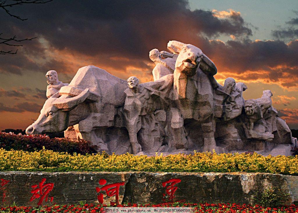 杭州公园的雕塑(非高清)图片