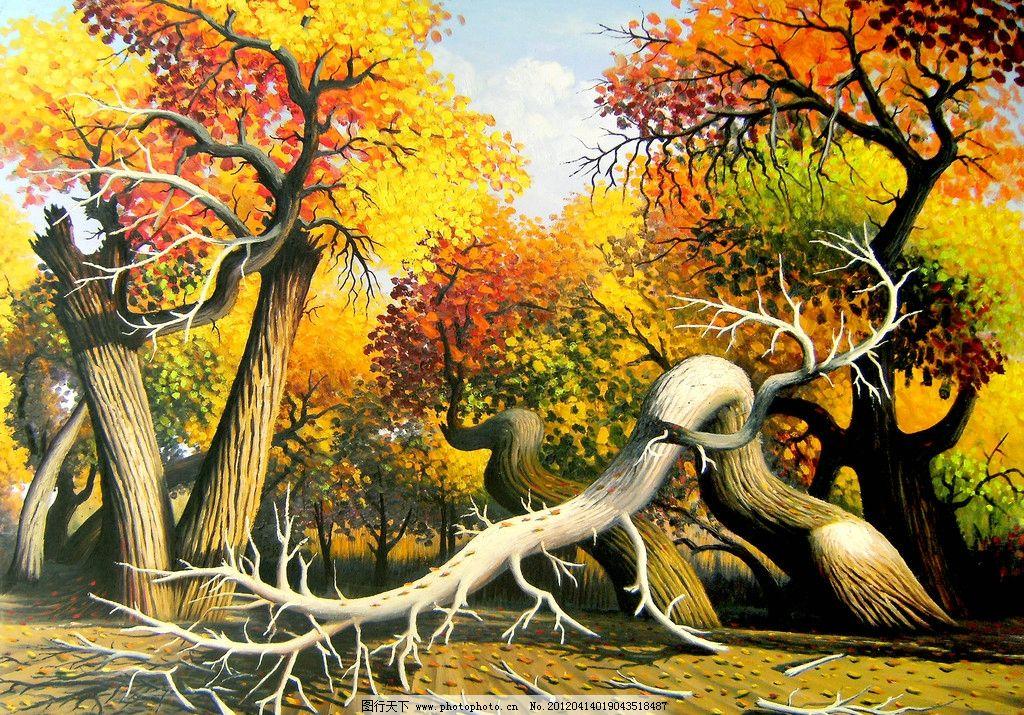 青春杨柳 美术 绘画 油画 风景 沙漠 树林 树木 胡杨 红树 金秋 油画