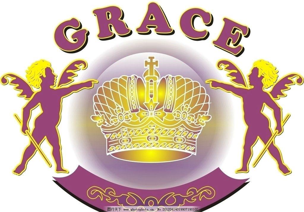 天使皇冠 英国皇室风格标志 企业logo标志 标识标志图标 矢量 cdr