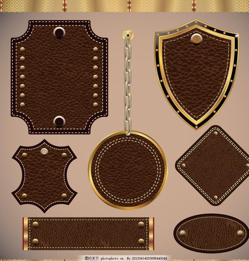 欧式花纹皮革标签矢量