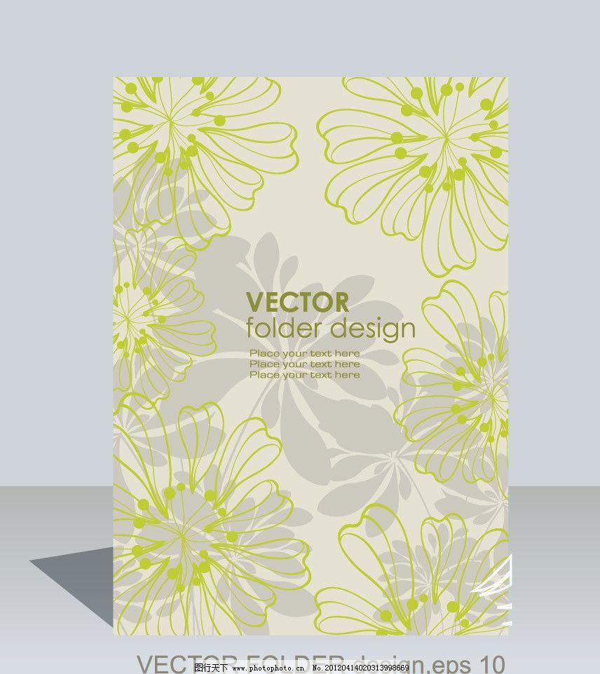 古典 欧式 卡片 展板      设计 背景 底纹 矢量 手绘花纹古典花纹