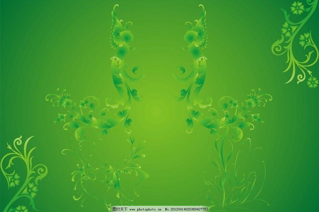 清新花纹矢量图 绿色 花边 边框 背景 底色 手绘花纹 春天气息