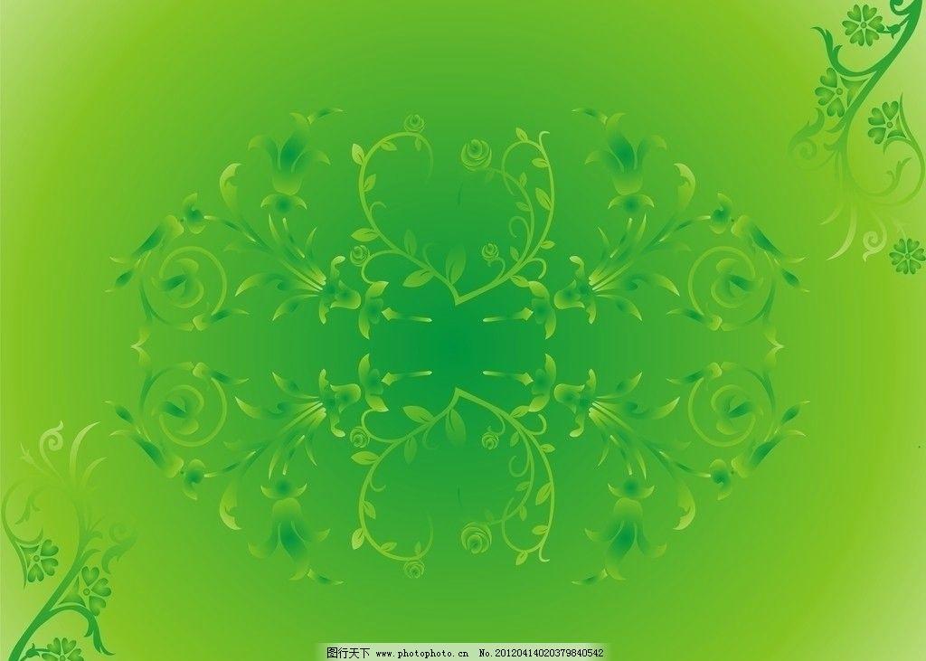 清新花纹矢量图 绿色 花纹 花边 边框 背景 底色 手绘花纹 春天气息