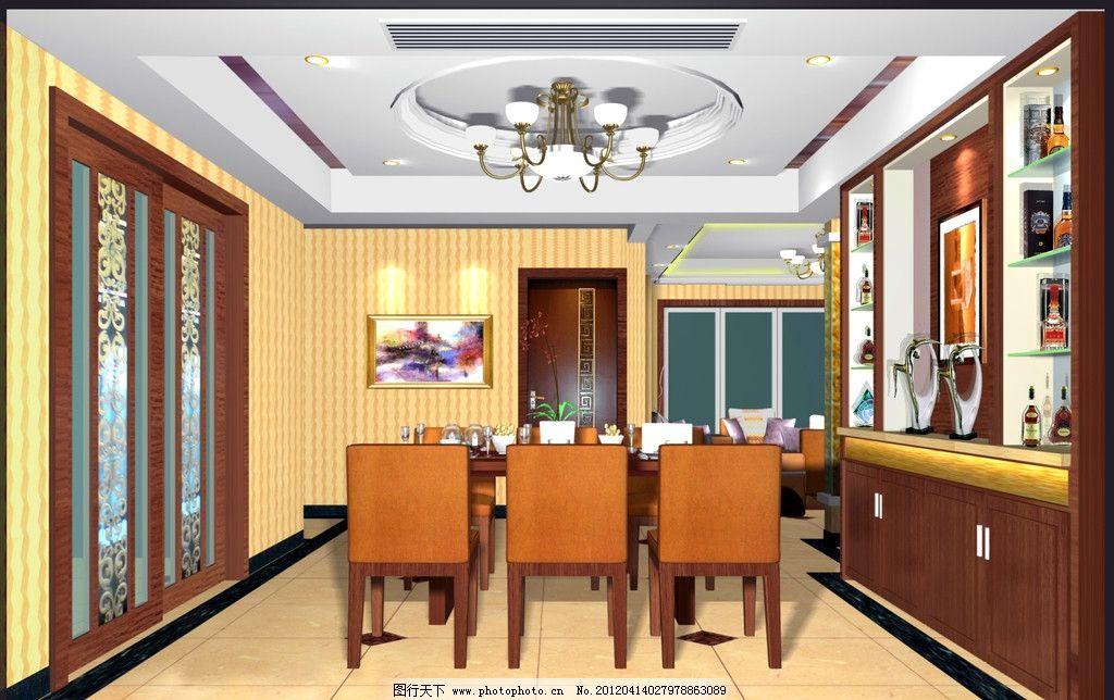 欧式餐厅效果图 欧式客厅效果图      客厅效果图 样板房 精装房 家装