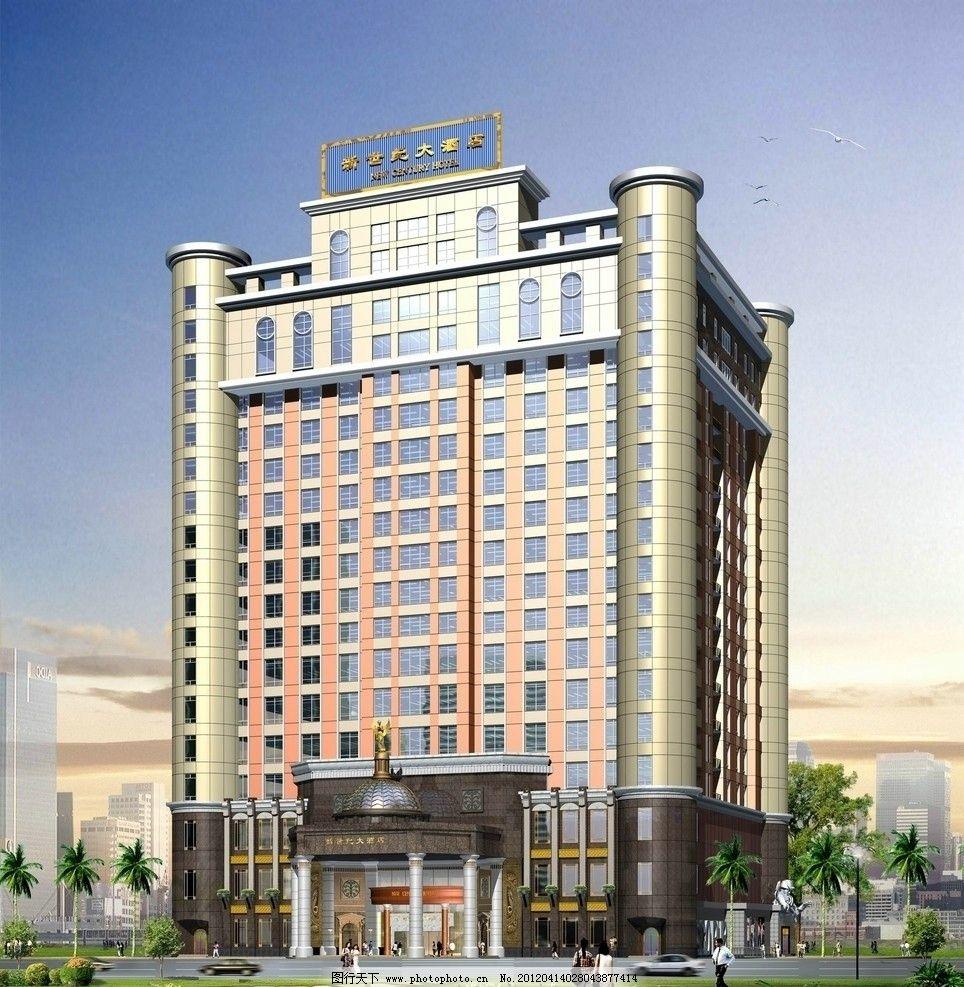 酒店建筑设计外观