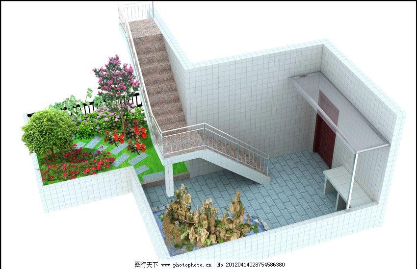 屋顶花园效果图 水池假山 不锈钢楼梯栏杆 三角梅 桂花 青石板地面