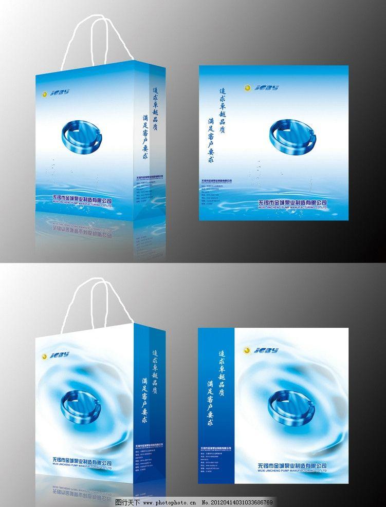 手提袋 设计 环保手提袋 立体图标 动感水纹 蓝色地球 蓝天白云水纹图片