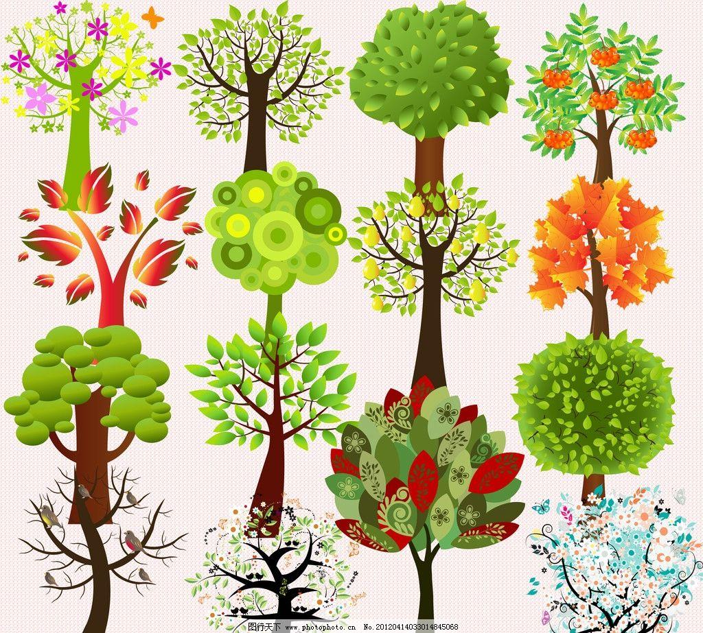树木集 树 树木 树叶 可爱 卡通 植物 果树 psd分层素材 源文件 300