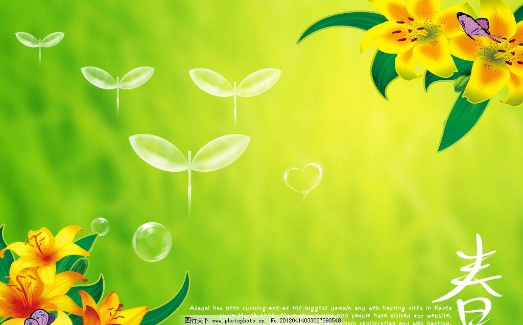 春天 花朵 透明泡泡 绿色背景 蝴蝶 绿叶 春季 psd分层素材 源文件