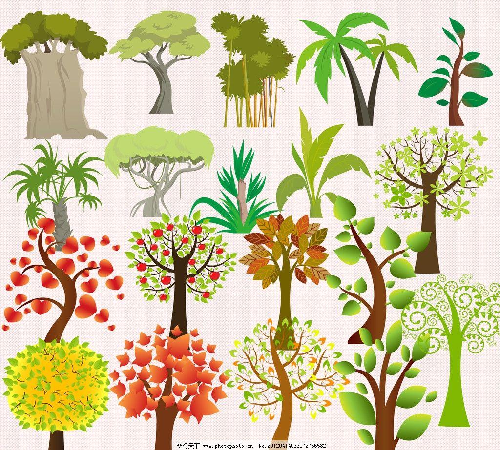 树木集 树 树木 树叶 可爱 卡通 植物 psd分层素材 源文件 300dpi psd