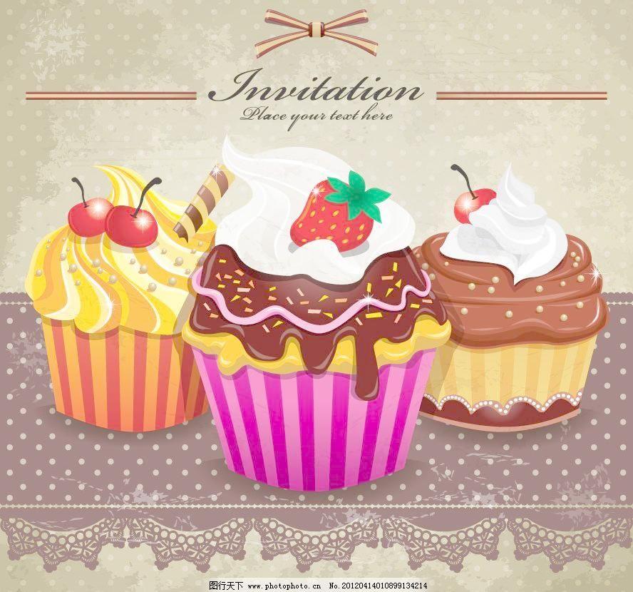欧式花纹剪纸蛋糕图片