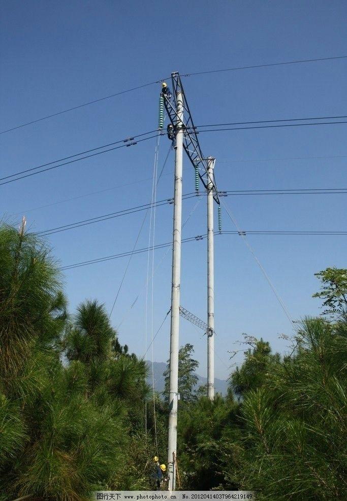 输电线路检修图片