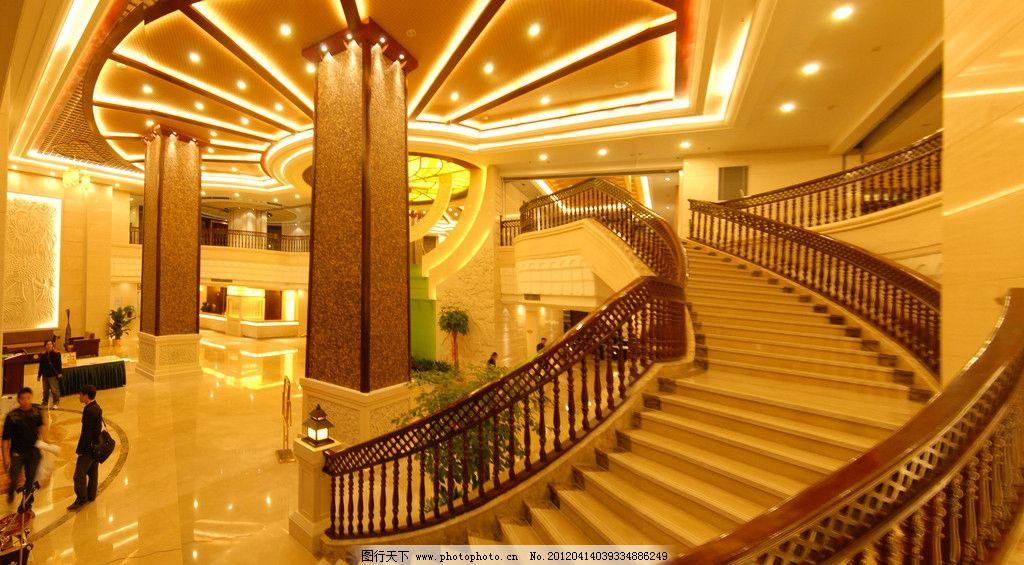 酒店大堂 酒店大厅 酒店摄影 酒店设施 星级酒店装修装饰 酒店环境