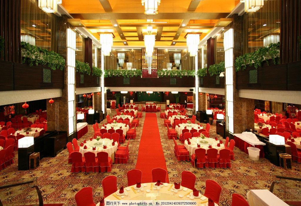酒店宴会大厅 结婚晚宴 结婚婚礼婚宴大厅 酒店宴会厅 酒店餐饮 酒店