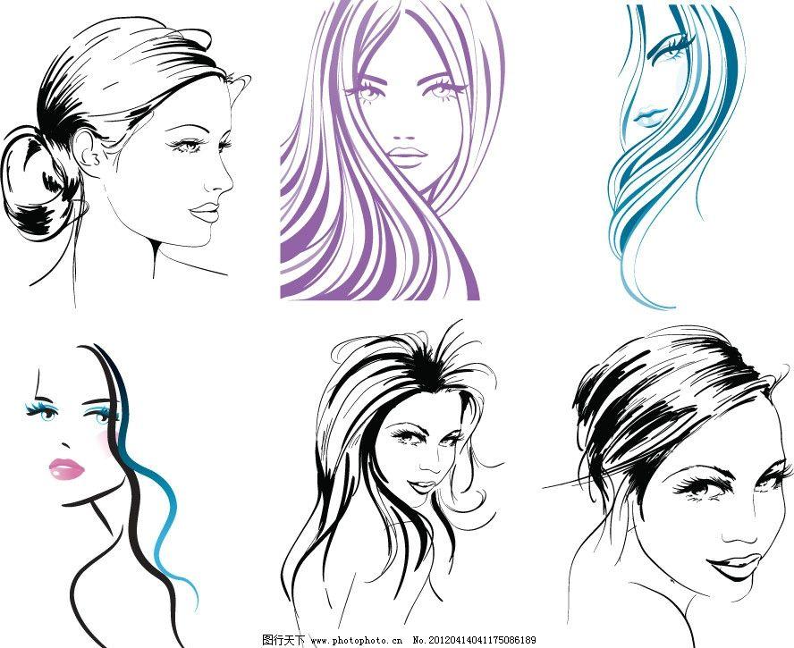 手绘时尚美女头像 女人 女孩 美眉 矢量 女孩剪影 妇女女性 矢量人物