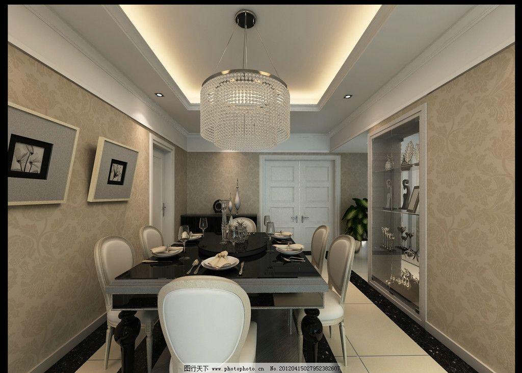 简欧客厅 简欧 室内 环艺      餐厅 欧式 餐桌 餐具 室内设计 环境设