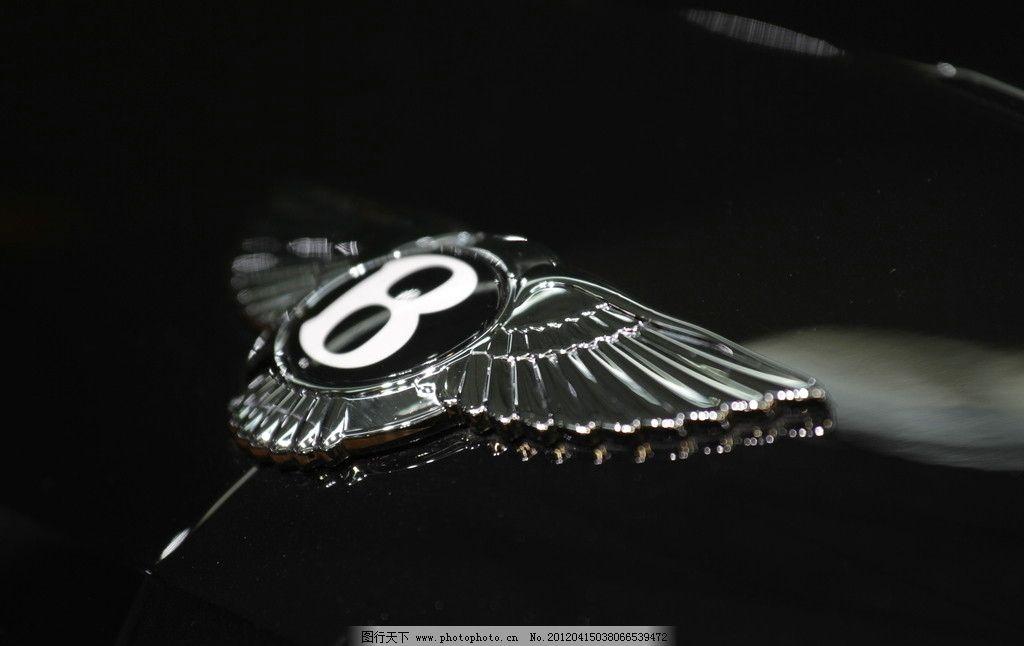 奇瑞宾利logo