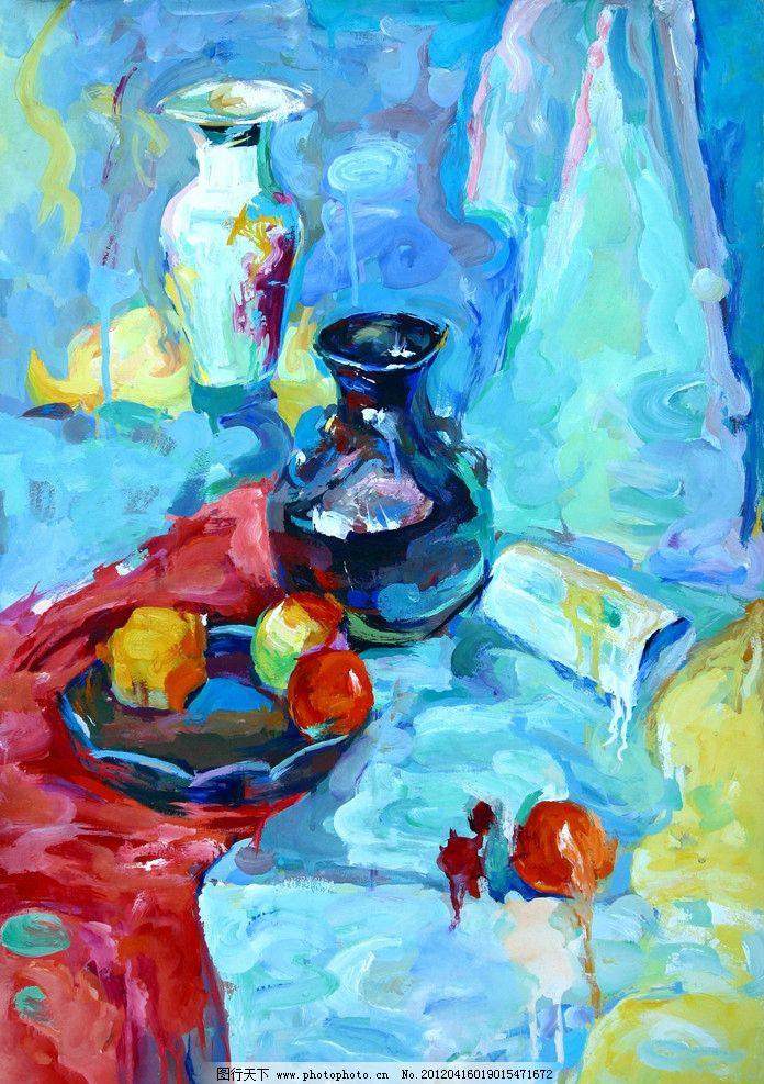 静物水粉 写生 色彩 水粉 高考色彩 色彩静物 写实静物 静物色彩 绘画