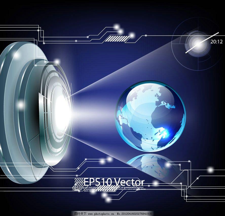 灯光 地球 科技之光 射灯 光晕 商务 科技 时尚 梦幻 背景 底纹 矢量