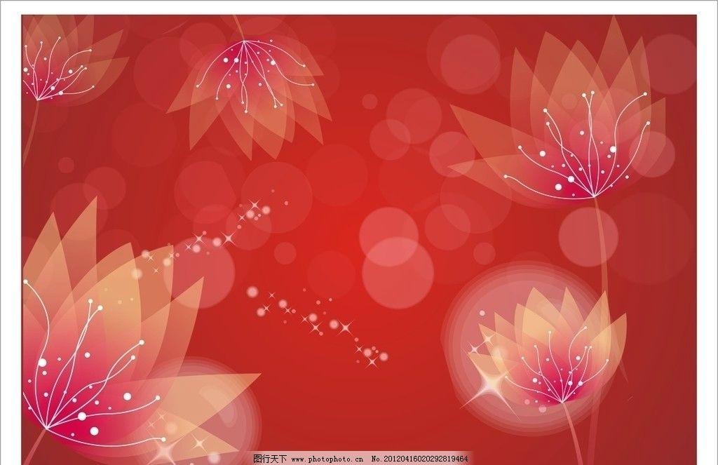 红色背景 花 红色 绚丽 底纹背景 底纹边框 矢量 cdr