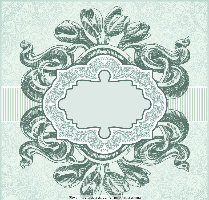 欧式花纹边框 古典 米色 花边 时尚 潮流 梦幻 装饰 背景 底纹