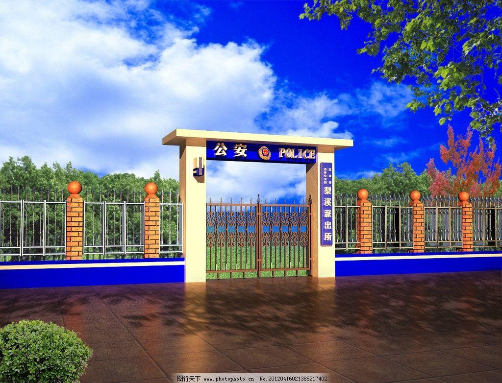 铁艺围墙模型 室外模型 围墙模型 3d围墙 3d围墙效果图 3d铁门 3d设计